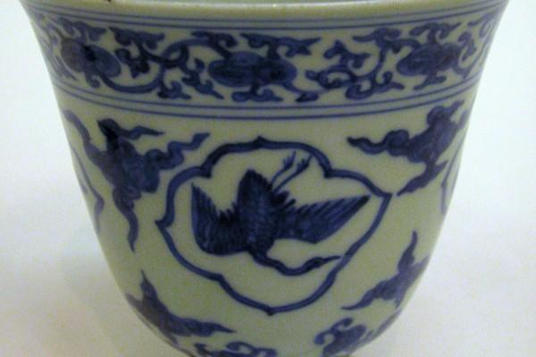 World Cultures - Chinese Ming Cup