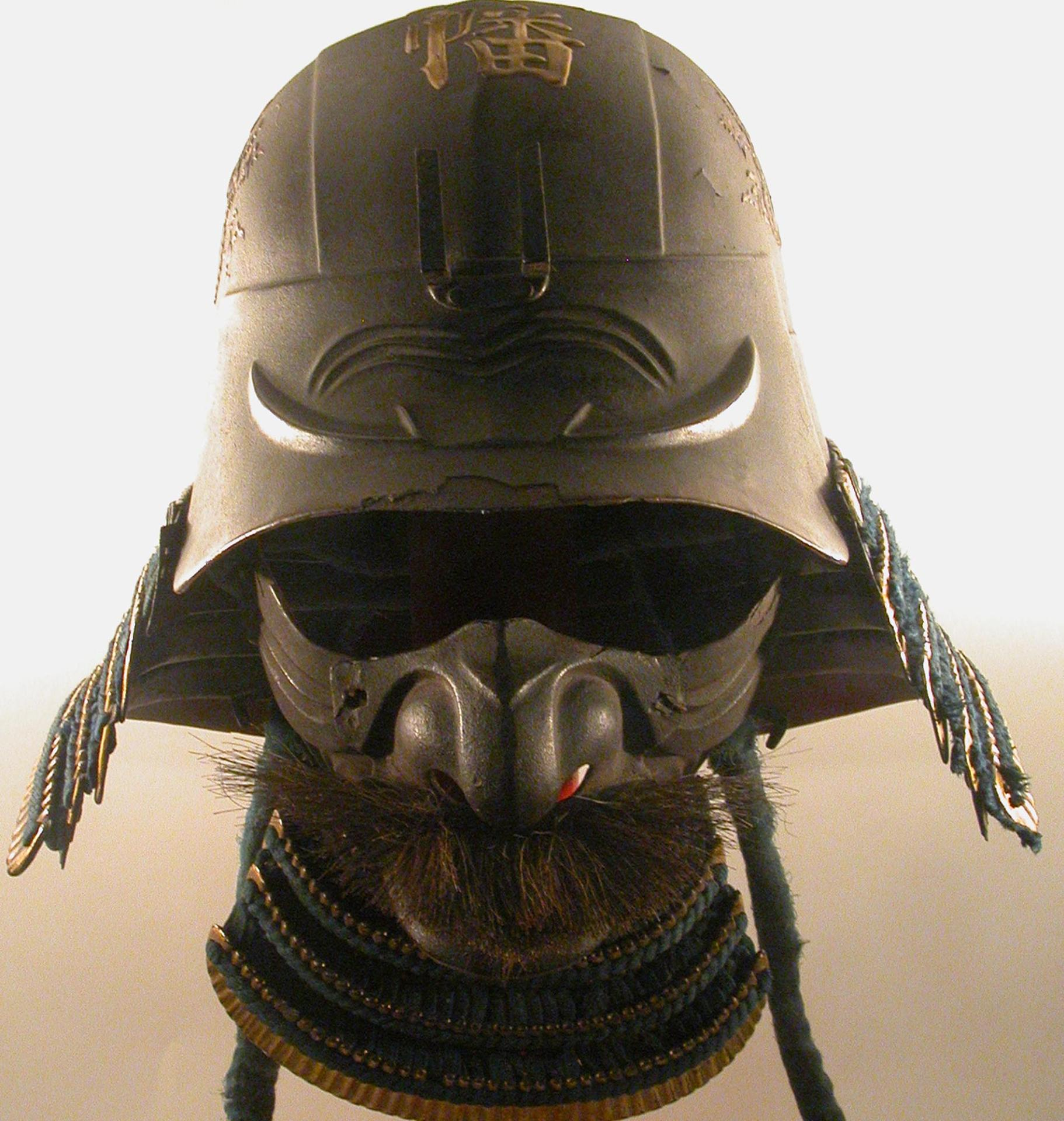 Samurai Helmet The Stirling Smith Art Gallery And Museum