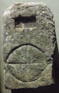 400-600AD Early Christian Grave Marker, Port of Menteith